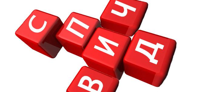 «Как защитить себя от заражения ВИЧ/СПИДом» - главная тема разговора специалистов со студентами первого курса