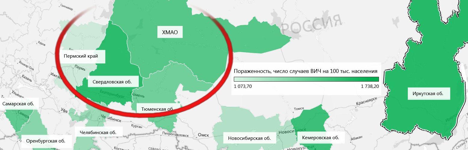 Карта. Топ 10 территорий РФ наиболее пораженных ВИЧ.